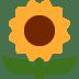 🌻 Bunga Matahari Emoji pada Platform Twitter