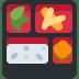 🍱 Bento Box Emoji on Twitter Platform