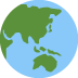 🌏 globe showing Asia-Australia Emoji on Twitter Platform