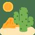 🏜️ desert Emoji on Twitter Platform
