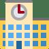 🏫 school Emoji on Twitter Platform
