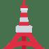 🗼 Tokyo tower Emoji on Twitter Platform