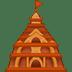 🛕 hindu temple Emoji on Twitter Platform
