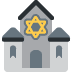 🕍 synagogue Emoji on Twitter Platform