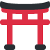 ⛩️ shinto shrine Emoji on Twitter Platform