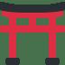 ⛩️ Shinto-Schrein Emoji auf Twitter-Plattform