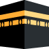 🕋 kaaba Emoji on Twitter Platform