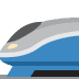 🚄 high-speed train Emoji on Twitter Platform