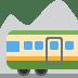 🚞 mountain railway Emoji on Twitter Platform