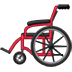 🦽 manual wheelchair Emoji on Twitter Platform