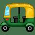 🛺 auto rickshaw Emoji on Twitter Platform