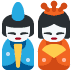 🎎 Japanese dolls Emoji on Twitter Platform