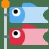 🎏 carp streamer Emoji on Twitter Platform