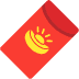🧧 red envelope Emoji on Twitter Platform