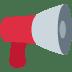 📢 loudspeaker Emoji on Twitter Platform
