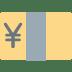 💴 yen banknote Emoji on Twitter Platform