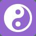 ☯️ yin yang Emoji on Twitter Platform