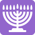 🕎 menorah Emoji on Twitter Platform