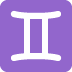 ♊ Gemini Emoji on Twitter Platform