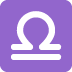 ♎ Libra Emoji on Twitter Platform
