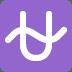 ⛎ Ophiuchus Symbol Emoji on Twitter Platform