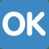 🆗 OK Button Emoji on Twitter Platform