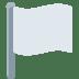 🏳️ white flag Emoji on Twitter Platform