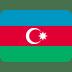 🇦🇿 flag: Azerbaijan Emoji on Twitter Platform