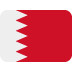 🇧🇭 flag: Bahrain Emoji on Twitter Platform
