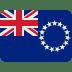 🇨🇰 flag: Cook Islands Emoji on Twitter Platform