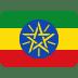 🇪🇹 flag: Ethiopia Emoji on Twitter Platform