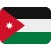 🇯🇴 flag: Jordan Emoji on Twitter Platform