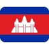 🇰🇭 flag: Cambodia Emoji on Twitter Platform