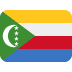 🇰🇲 flag: Comoros Emoji on Twitter Platform