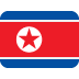 🇰🇵 flag: North Korea Emoji on Twitter Platform