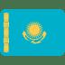 🇰🇿 flag: Kazakhstan Emoji on Twitter Platform