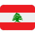 🇱🇧 flag: Lebanon Emoji on Twitter Platform