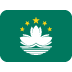 🇲🇴 flag: Macao SAR China Emoji on Twitter Platform