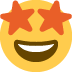 🤩 star-struck Emoji on Twitter Platform