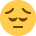 😔 Visage Pensif Emoji sur la plateforme Twitter