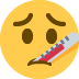 🤒 face with thermometer Emoji on Twitter Platform