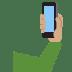 🤳🏽 selfie: medium skin tone Emoji on Twitter Platform