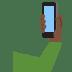 🤳🏿 selfie: dark skin tone Emoji on Twitter Platform