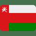 🇴🇲 flag: Oman Emoji on Twitter Platform