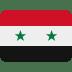 🇸🇾 flag: Syria Emoji on Twitter Platform