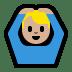🙆🏼♂️ Medium Light Skin Tone Man Gesturing Ok Emoji on Windows Platform