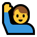 🙋♂️ man raising hand Emoji on Windows Platform