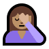 🤦🏽♀️ woman facepalming: medium skin tone Emoji on Windows Platform