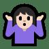 🤷🏻 person shrugging: light skin tone Emoji on Windows Platform