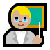 👨🏼🏫 man teacher: medium-light skin tone Emoji on Windows Platform